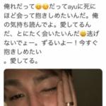 浦田直也の酒癖悪いエピソードまとめ!浜崎あゆみへのツイッターもダンゴムシもファンの間では有名だった