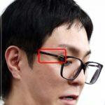 浦田直也 謝罪会見のメガネのブランドはGUCCI!値段は?